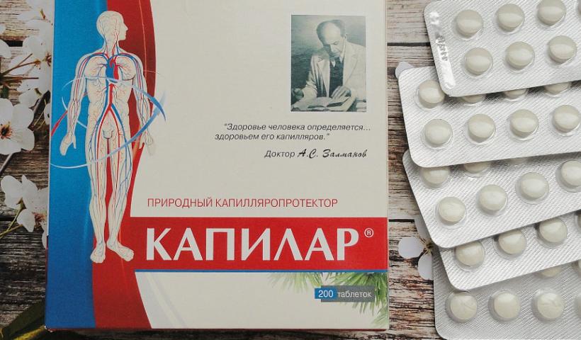 Капилар таблетки