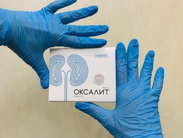 Оксалит препарат