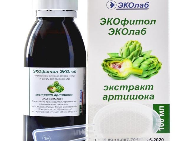 Экофитол препарат