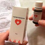 Гипертониум от высокого давления – реальные отзывы и рекомендации