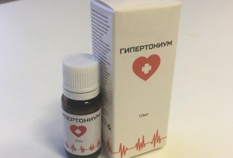 Гипертониум