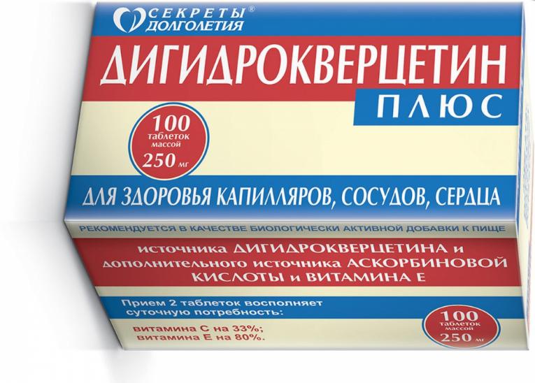Дигидрокверцетин плюс
